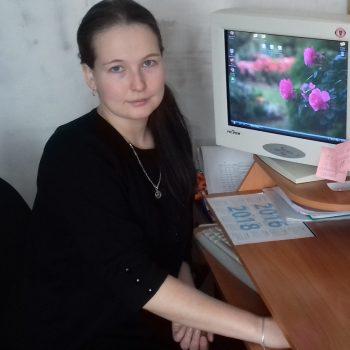 Тухватулина Светлана Александровна