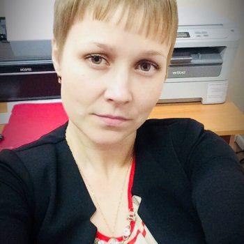 Скудневская Наталья Викторовна