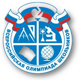 Поведены итоги муниципального этапа всероссийской олимпиады школьников